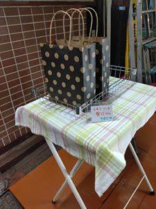 レモンソース骨付ラム980円